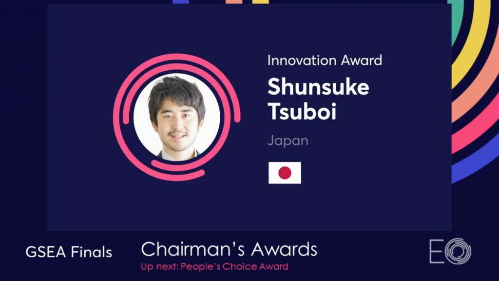 GLOBAL STUDENT ENTREPRENEUR AWARDS INNOVATION AWARDを受賞しました