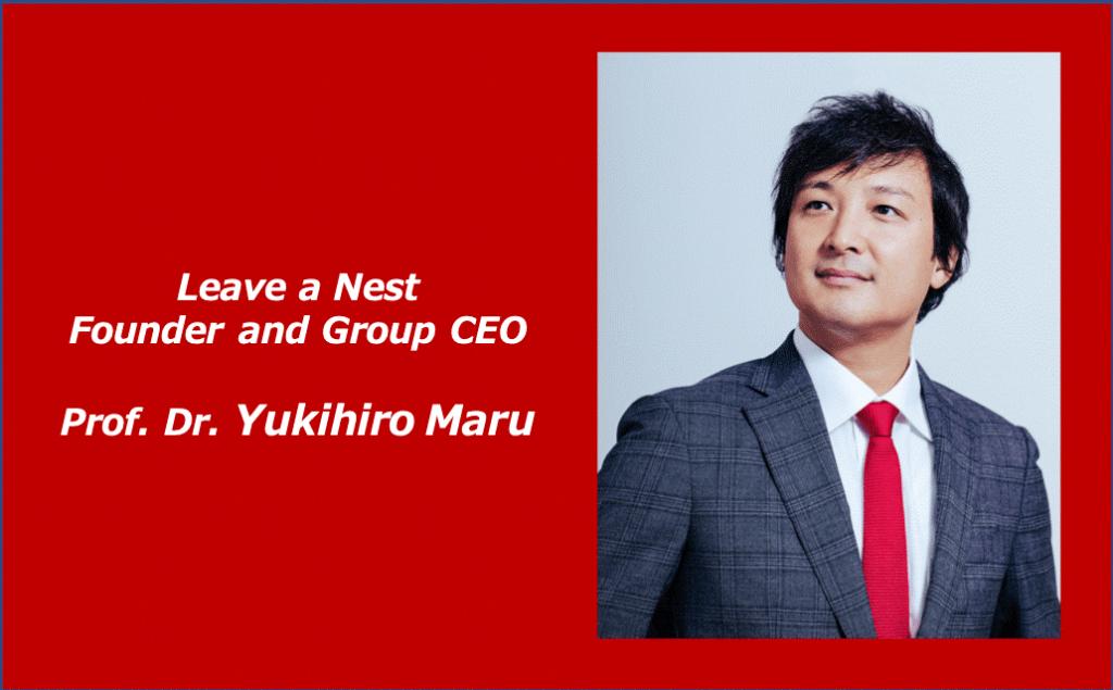 丸幸弘氏が当社経営顧問に就任したことをお知らせいたします